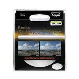Kenko Smart UV MC Slim 43mm Filter - thumbnail 2