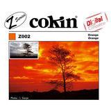 Cokin Filter Z002 Orange - thumbnail 1