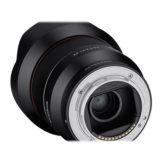 Samyang 14mm f/2.8 AF Sony FE objectief - thumbnail 2