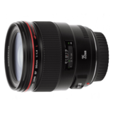 Canon EF 35mm f/1.4L USM objectief - Verhuur - thumbnail 1