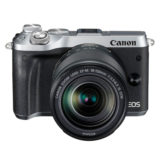 Canon EOS M6 systeemcamera Zilver + 18-150mm IS STM - thumbnail 7