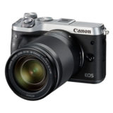 Canon EOS M6 systeemcamera Zilver + 18-150mm IS STM - thumbnail 9
