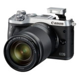 Canon EOS M6 systeemcamera Zilver + 18-150mm IS STM - thumbnail 10