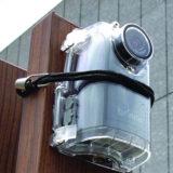 Brinno BCC200 Construction Camera - thumbnail 8