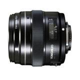 Yongnuo YN 100mm f/2.0 Nikon objectief - thumbnail 1
