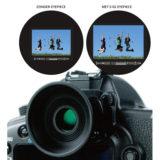 SMDV E-02 Eyepiece - thumbnail 3
