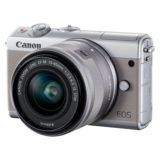 Canon EOS M100 systeemcamera Grijs + 15-45mm IS STM Zilver Limited Edition - thumbnail 7