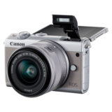 Canon EOS M100 systeemcamera Grijs + 15-45mm IS STM Zilver Limited Edition - thumbnail 8