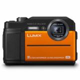 Panasonic Lumix DC-FT7 compact camera Oranje - thumbnail 1