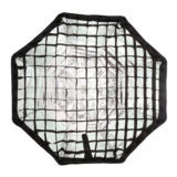 Caruba Grid voor Orb 110cm - thumbnail 1