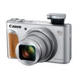 Canon Powershot SX740 HS compact camera Zilver - thumbnail 5