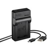 Hama USB lader Sony NP-FW50 - thumbnail 1