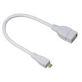 Hama USB 2.0 Type A vrouwelijk - Micro USB Kabel 0.15m - thumbnail 1