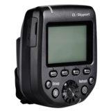 Elinchrom Skyport Transmitter Plus HS voor Fujifilm - thumbnail 2