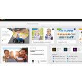 Adobe Premiere Elements 2019 UK Mac/Windows - thumbnail 5