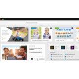 Adobe Photoshop Elements 2019 + Premiere Elements 2019 UK Mac/Windows - thumbnail 3