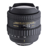 Tokina AT-X 10-17mm f/3.5-4.5 AF DX objectief F-mount - thumbnail 2