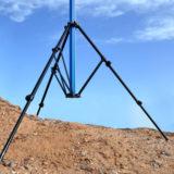 Savage MultiFlex Light Stand MF-10 (300cm) - thumbnail 9