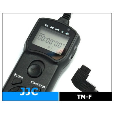 JJC Wired Timer Remote Controller TM-F (Sony RM-S1AM)
