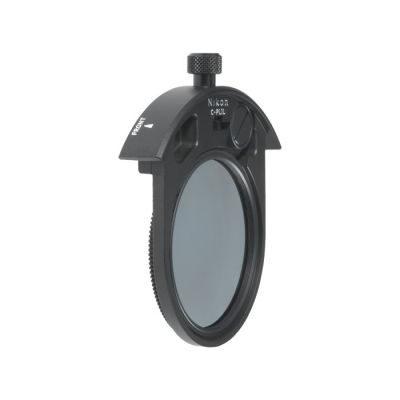 Nikon C-PL1L 52mm Drop In CP Filter VR 300MM/2,8G / VR 200-400/4G