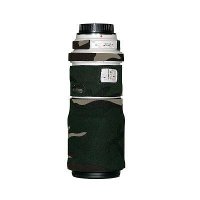LensCoat voor Canon 300 IS f/4 Legergroen