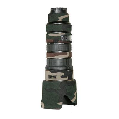 LensCoat voor Nikon 70-200 VR Legergroen