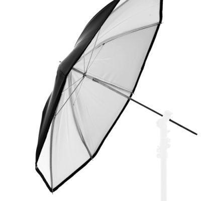 Lastolite PVC paraplu 100cm Wit