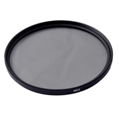 Travor ND2 Filter 77mm