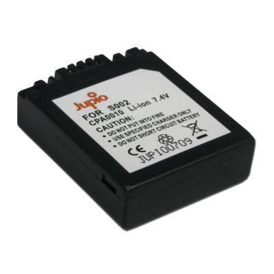 Panasonic CGR-S002 accu (Merk Jupio)