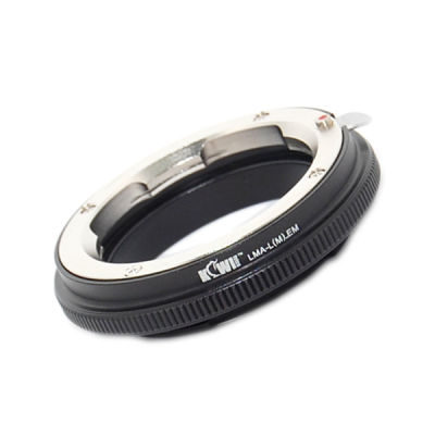 Kiwi Photo Lens Mount Adapter (LM-EM)