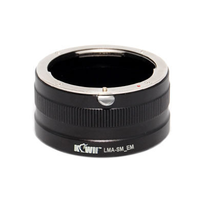 Kiwi Photo Lens Mount Adapter (SM-EM)