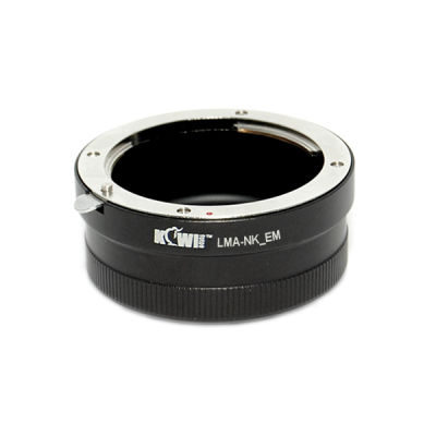 Kiwi Photo Lens Mount Adapter (NK-EM)