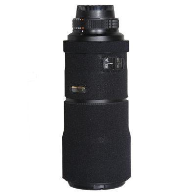 LensCoat voor Nikon 300 f/4 AFS Zwart