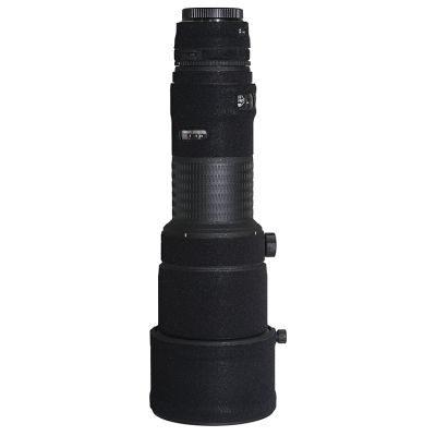 LensCoat voor Sigma 500 f/4.5 Zwart