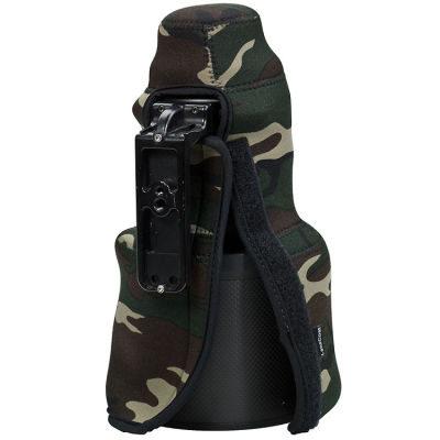 TravelCoat voor Nikon 300 VR - Legergroen