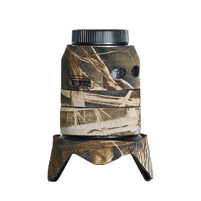 LensCoat voor Nikon 24-120 VR f3.5-5.6 Realtree Advantage