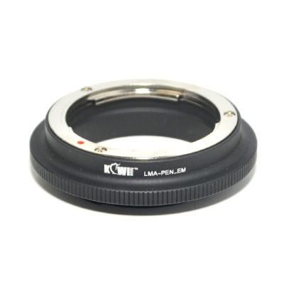Kiwi Photo Lens Mount Adapter (LMA-Pen_EM)