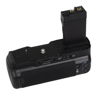Meike BG-E8 Battery Grip voor Canon