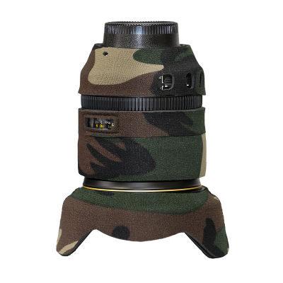 LensCoat voor Nikon 24-120 VR f/4 Legergroen