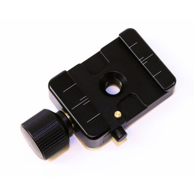 Nodal Ninja M1 Quick Release Clamp 40mm voor Upper Rail QRC-40A