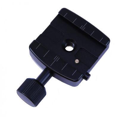 Nodal Ninja M1 Quick Release Clamp 55mm voor Lower Rotator QRC-55