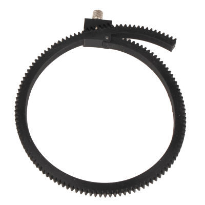 Vibesta Lens Gear