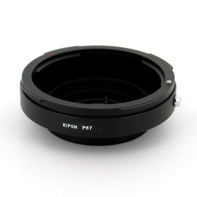 Kipon Lens Mount Adapter (Pentax 67 naar Canon EOS)