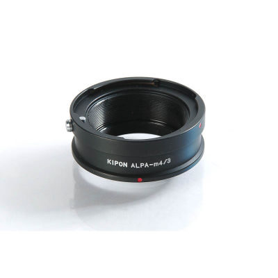 Kipon Lens Mount Adapter (Alpa naar Micro 4/3)