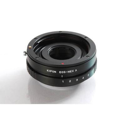 Kipon Lens Mount Adapter (Canon EF (incl. diafragma) naar Sony NEX)