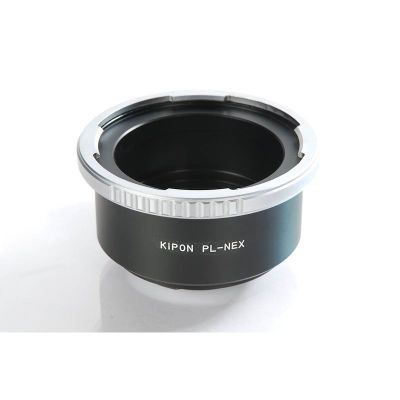 Kipon Lens Mount Adapter (PL naar Sony NEX)
