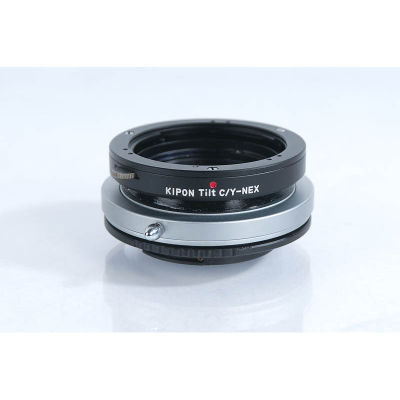 Kipon Tilt Adapter (Contax / Yashica naar Sony NEX)