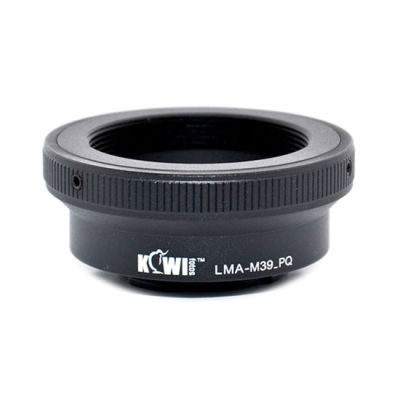 Kiwi Photo Lens Mount Adapter (LMA-M39_PQ)