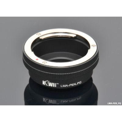 Kiwi Photo Lens Mount Adapter (LMA-PEN_PQ)