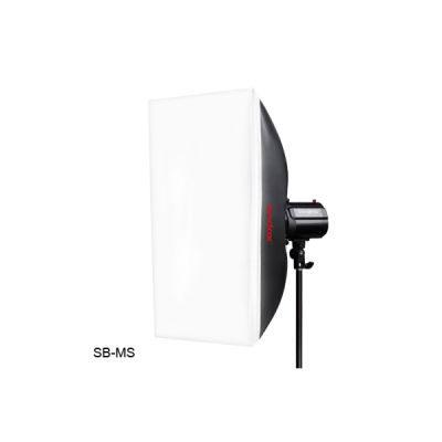 Godox Softbox voor Mini Studio Flitser - 60x60cm